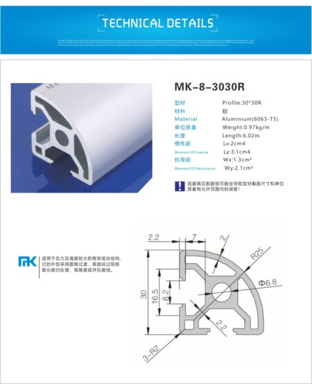 T slot 30300R Aluminium extrusion Tslot