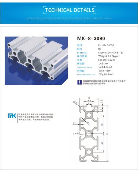 Aluminium T-Slot profile 30x90